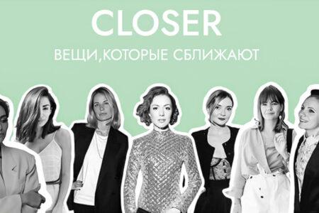eine Gruppe von jungen Frauen und Belle Ikat spendet Kleider an das CLOSER-Projekt