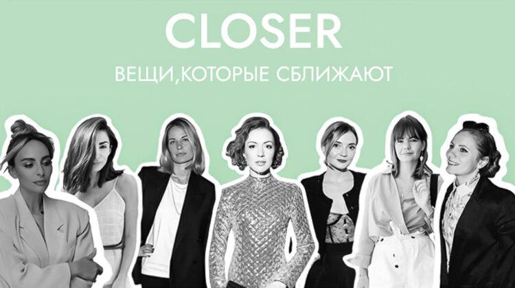 Belle Ikat spendet Kleider für das CLOSER-Projekt