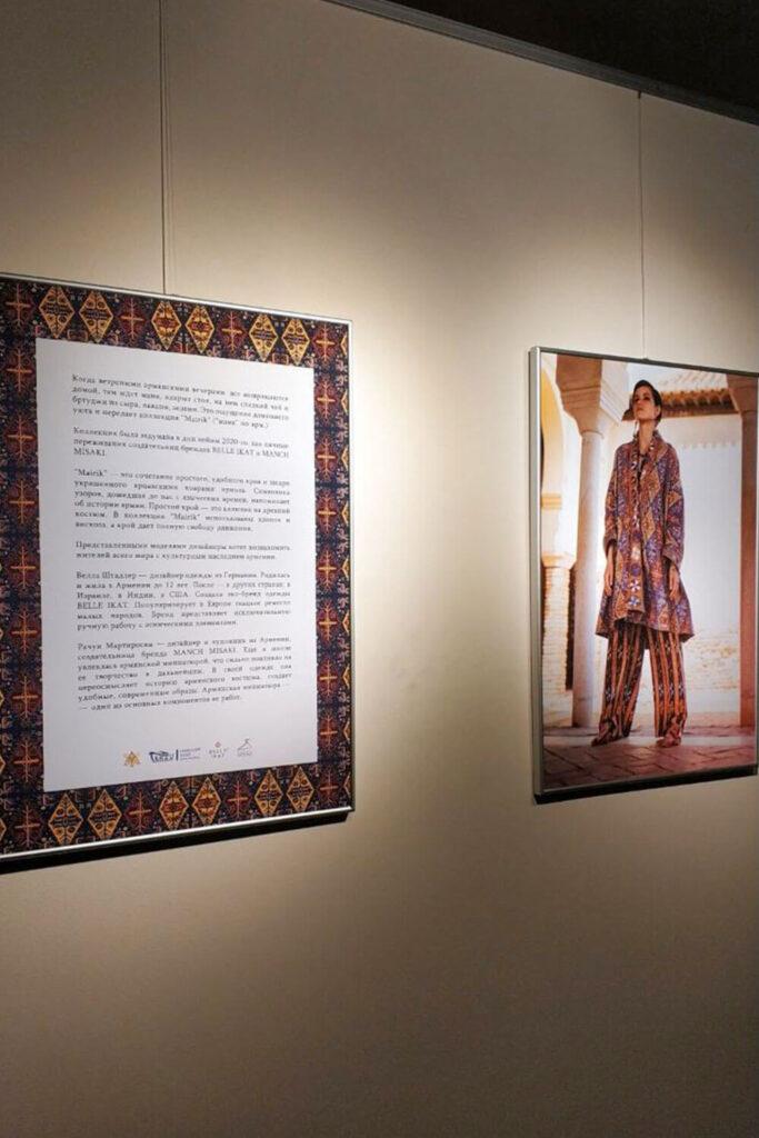 Plakat an der Wand mit Mairik Kaftan